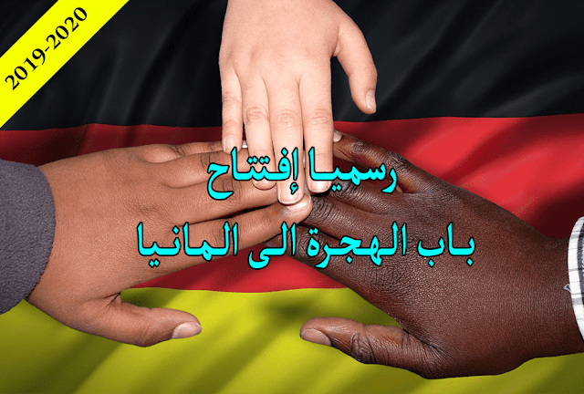 HIJRA in Germany - Immigrating and Working in Germany 2019/2020
