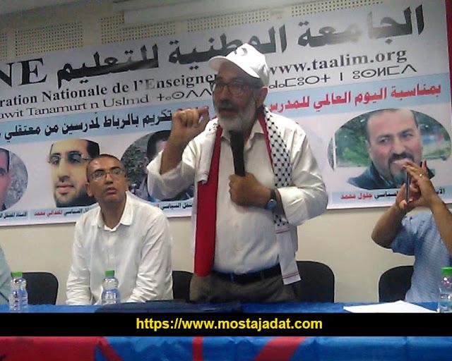 نقابة تطالب أمزازي بإلغاء محاضر الخروج و الإكتفاء بمحاضر الدخول