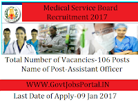 Medical Service Board Recruitment 2017 for Assistant Officer Post