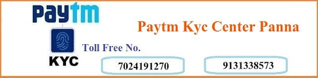 Paytm Kyc Center Panna
