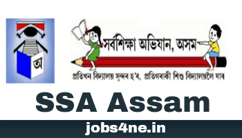 sarba-siksha-abhijan-mission-assam-recruitment-188-posts