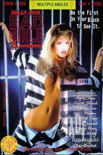Bad Girls 4: Jayebird 1995