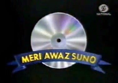 Meri Awaz Suno on Doordarshan-Winners