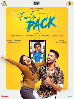 Family Pack First Look Poster