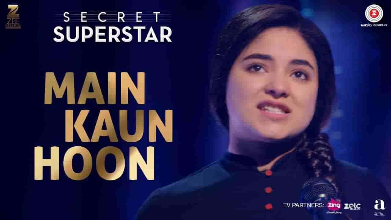 मैं कौन हूँ Main kaun hoon lyrics in Hindi Secret superstar Meghna Mishra Bollywood Song