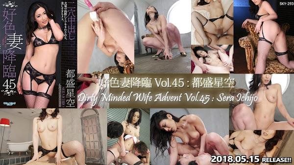 UNCENSORED Tokyo Hot SKY-293 好色妻降臨 Vol.45 : 都盛星空, AV uncensored