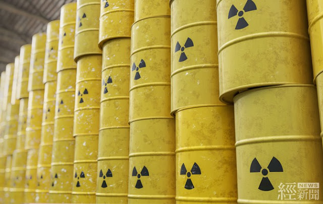 駁已規劃核廢貯存地 台電強調:仍無定案