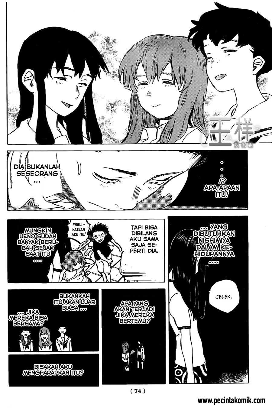 Koe no Katachi Chapter 19-7