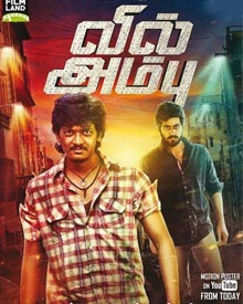 Download Vil Ambu (2016) In Mp4, 3gp