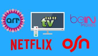 TAREK TV LIVE PRO