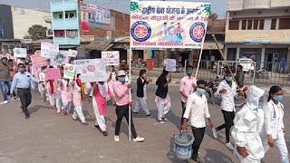 कोरोना योद्धाओ के सम्मान में छात्र छात्राओं ने निकाली जागरूक रैली   | #NayaSaberaNetwork