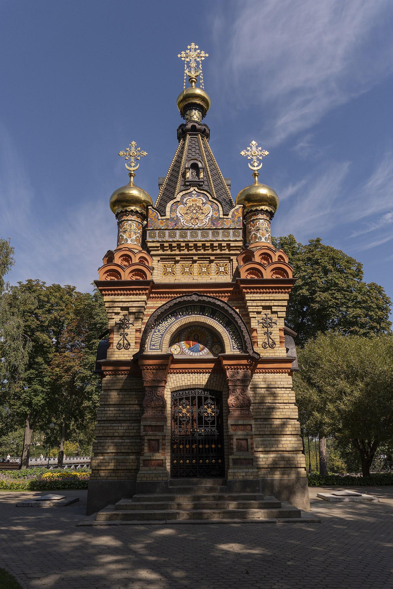 Gomel shrine