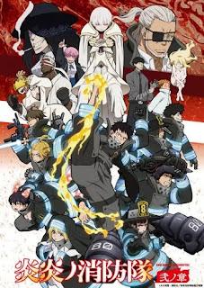Enen no Shouboutai: Ni no Shou Anime 720p Sub Español Descargar Mega