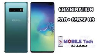 COMBINATION Samsung's Galaxy S10+ SM-G975F U3