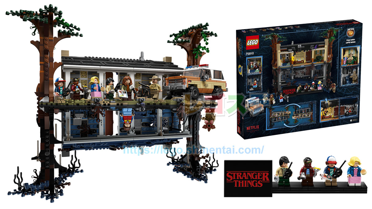 75810 レゴ(LEGO) ストレンジャー・シングス 裏側の世界