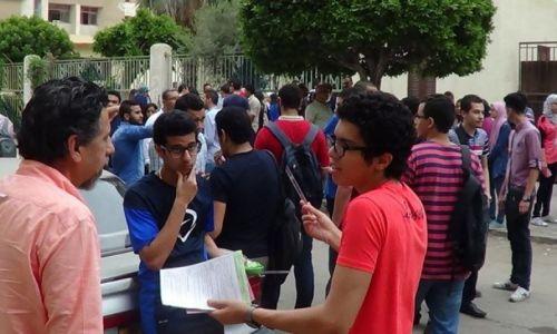 «التعليم» تحدد موعد إعلان نتيجة اختبارات «EST» لطلاب الدبلومة الأمريكية