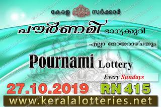 """Keralalotteries.net, """"kerala lottery result 27 10 2019 pournami RN 415"""" 27th October 2019 Result, kerala lottery, kl result, yesterday lottery results, lotteries results, keralalotteries, kerala lottery, keralalotteryresult, kerala lottery result, kerala lottery result live, kerala lottery today, kerala lottery result today, kerala lottery results today, today kerala lottery result,27 10 2019, 27.10.2019, kerala lottery result 27-10-2019, pournami lottery results, kerala lottery result today pournami, pournami lottery result, kerala lottery result pournami today, kerala lottery pournami today result, pournami kerala lottery result, pournami lottery RN 415 results 27-10-2019, pournami lottery RN 415, live pournami lottery RN-415, pournami lottery, 27/10/2019 kerala lottery today result pournami, pournami lottery RN-415 27/10/2019, today pournami lottery result, pournami lottery today result, pournami lottery results today, today kerala lottery result pournami, kerala lottery results today pournami, pournami lottery today, today lottery result pournami, pournami lottery result today, kerala lottery result live, kerala lottery bumper result, kerala lottery result yesterday, kerala lottery result today, kerala online lottery results, kerala lottery draw, kerala lottery results, kerala state lottery today, kerala lottare, kerala lottery result, lottery today, kerala lottery today draw result"""