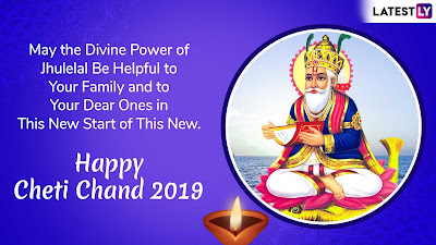 Cheti Chand Wishes HD images 2019