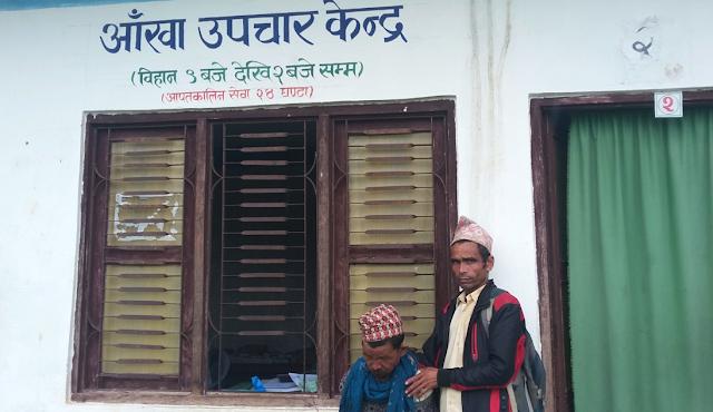 rukum eye care center run by rapti eye hospital