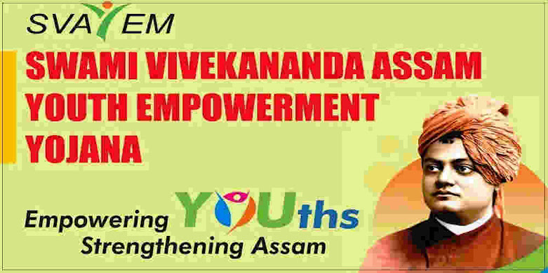 SVAYEM Scheme Assam 2020 -Application Form