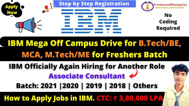 IBM Off Campus Recruitment Drive 2021