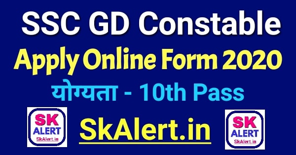 SSC GD Constable Recruitment 2021