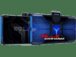 لينوفو ليجن فون 2 برو Legion Phone 2 Pro