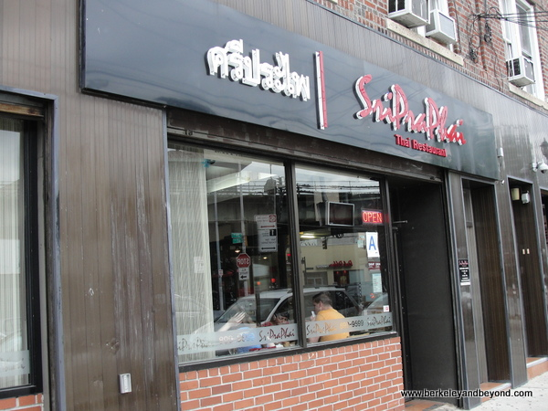 exterior of SriPraPhai in Woodside, Queens, NYC