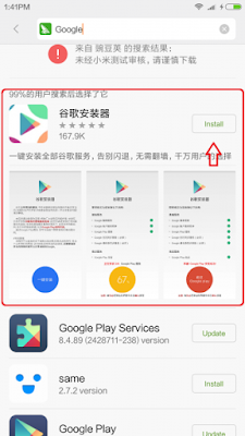 Cara Mudah Install Aplikasi Google Play Di Xioami