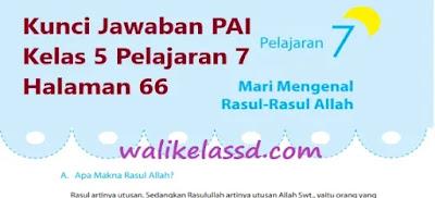 Kunci-Jawaban-PAI-Kelas-5-Pelajaran-7-Halaman-66