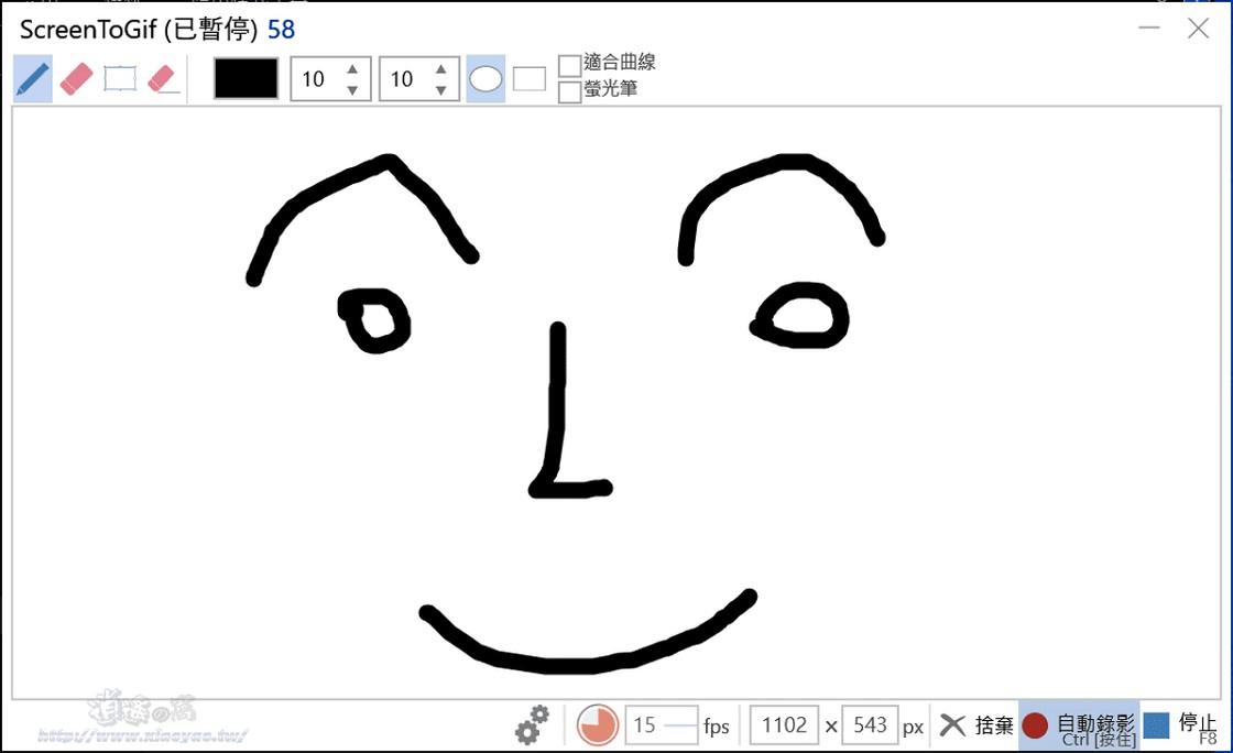 ScreenToGif製作與編輯GIF動圖