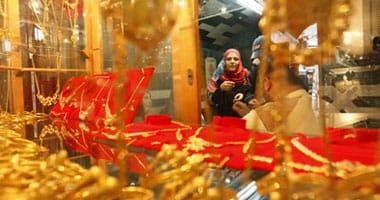 استقرار أسعار الذهب اليوم