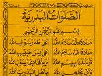 Lirik Sholawat Badar Arab dan Latin Lengkap dengan Sejarahnya