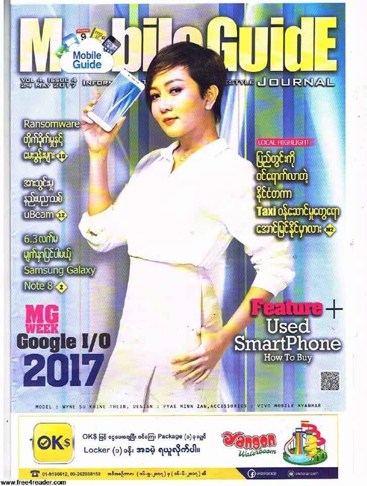 Mobile Guide Journal (Vol 4 ,No 4)