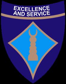 ABSU Suppl. Post-UTME Screening Form 2020/2021 [UPDATED]