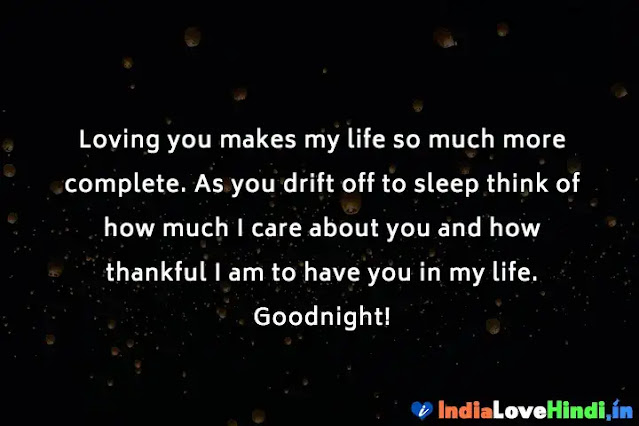 hot good night messages for girlfriend