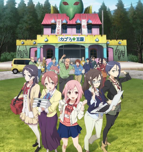 Sakura Quest (25/25) (110MB) (HDL) (Sub Español) (Mega)