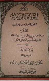 Downlod kitab aqaid diniyah juz 3 pdf