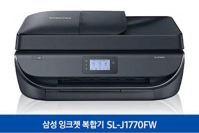 삼성 SL-J1770FW 드라이버 다운로드