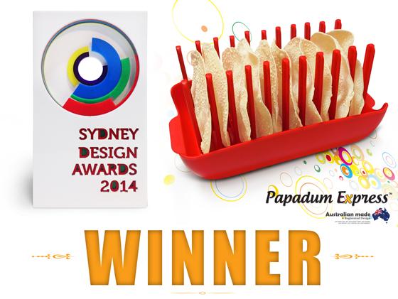 2014 Sydney Design Awards