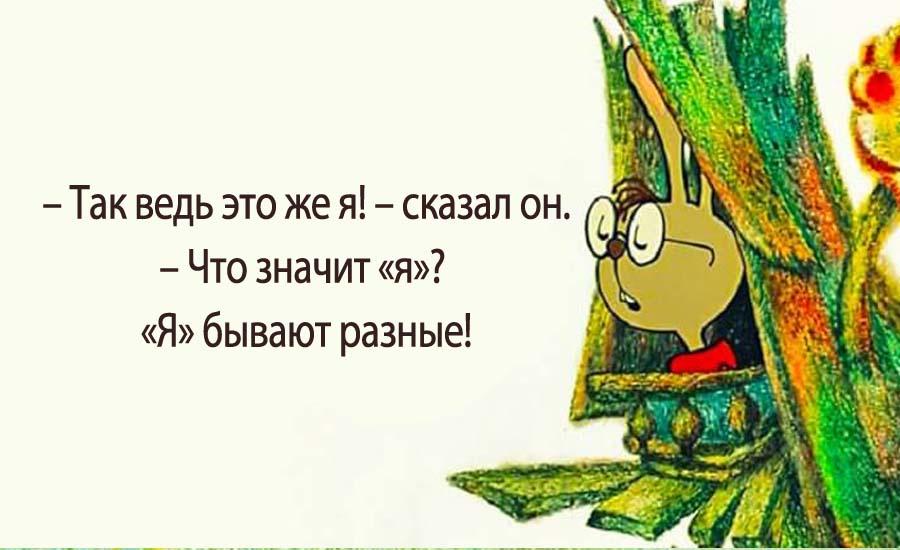 ТОП-25 Цитат Вини Пуха