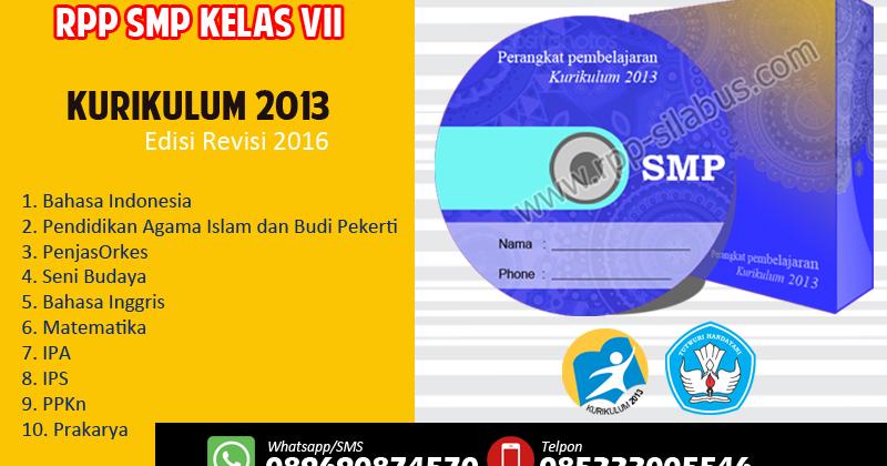 Tersedia Rpp Smp Kelas Vii Kurikulum 2013 Edisi Revisi 2016