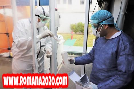 أخبار العالم فرنسا تتجاوز عتبة 13 ألف وفاة بسبب فيروس كورونا المستجد covid-19 corona virus كوفيد-19