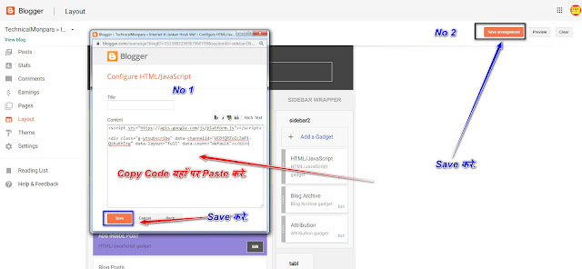 How To Add Youtube Subscribe Button On Blogger Website Jankari Hindi Me
