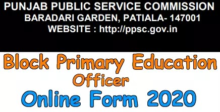 PPSC Education Officer Recruitment 2020