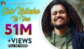 शिव कैलाशो के वासी Shiv Kailasho Ke Wasi Lyrics - Hansraj Raghuwanshi