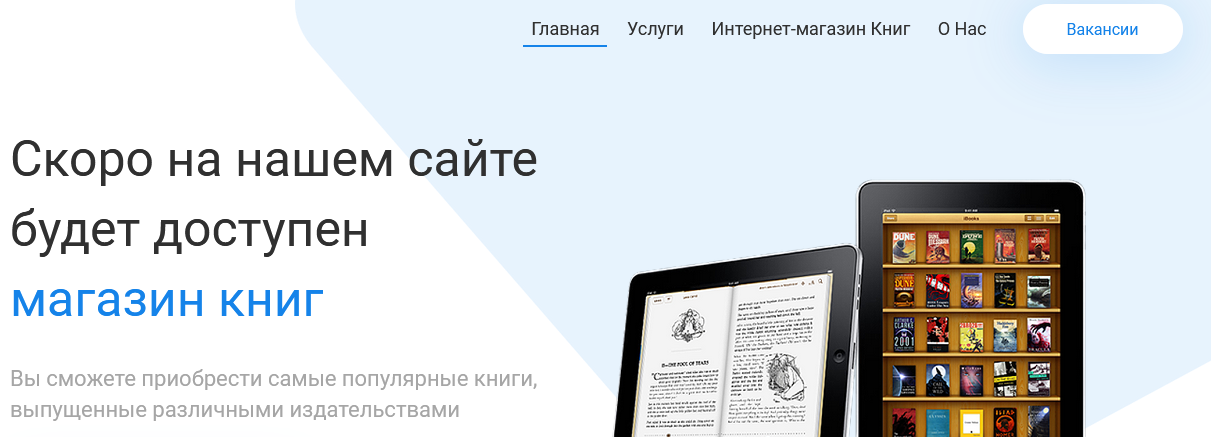 """Издательство """"Союз Медиа"""" soyuz-media.site – отзывы о работе и вакансии, лохотрон! Развод на деньги"""