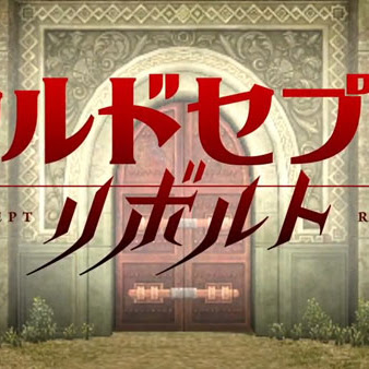 Culdcept Revolt se lanzará en julio en las Nintendo 3DS japonesas