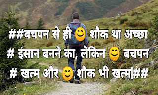 New Latest Collection of Attitude Status in Hindi