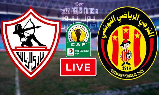 بث مباشر مباراة الزمالك ضد الترجي في دوري ابطال افريقيا